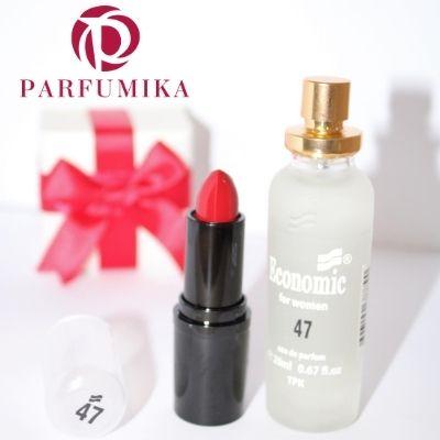 Parfumika.com ml Economic parfumi - parfum | popusti do 33%